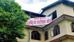 राष्ट्रिय परीक्षा बोर्ड, परीक्षा नियन्त्रण कार्यालयद्वारा कक्षा १२ को परिक्षाफल सार्वजनिक