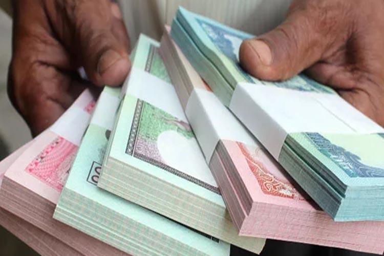 बैंकमा आजबाट नयाँ नोट साट्न पाइने
