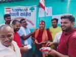 नेपाली काङ्ग्रेसको क्षेत्रीय प्रतिनिधिमा यमनाथ घिमिरे निर्वाचित